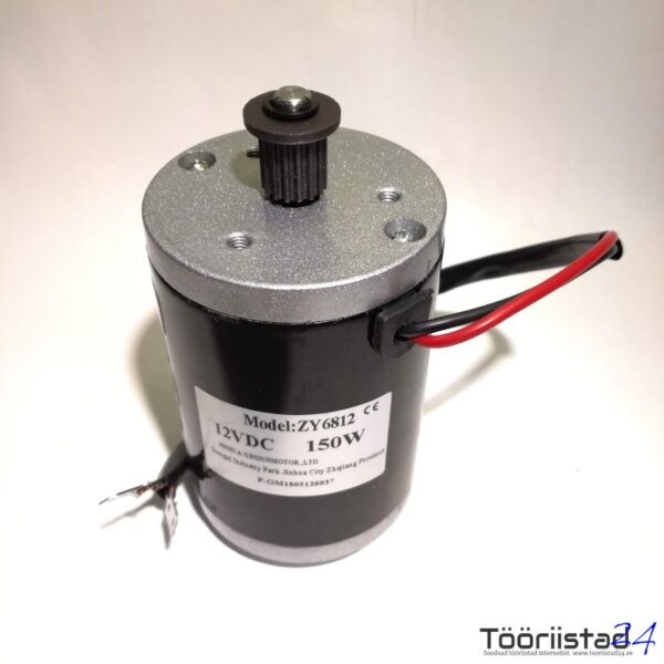 Elektrimootor 12V 150W 2650rpm rihmaga 6812 DC